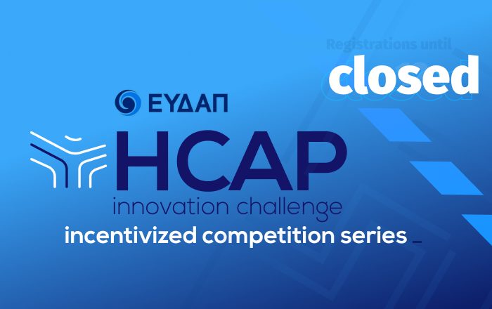 eydap-challenge-closed